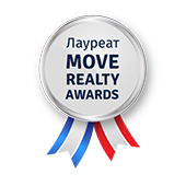 Лауреат MOVE Relty Awards